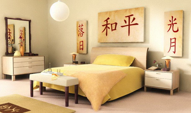 japanisches schlafzimmer. Black Bedroom Furniture Sets. Home Design Ideas