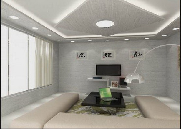 Led Lampen Küche mit tolle ideen für ihr haus ideen