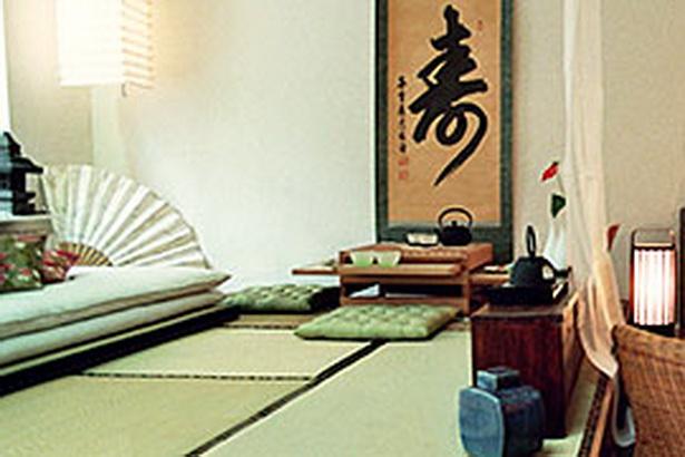 Japanisch Wohnen zimmer japanisch einrichten