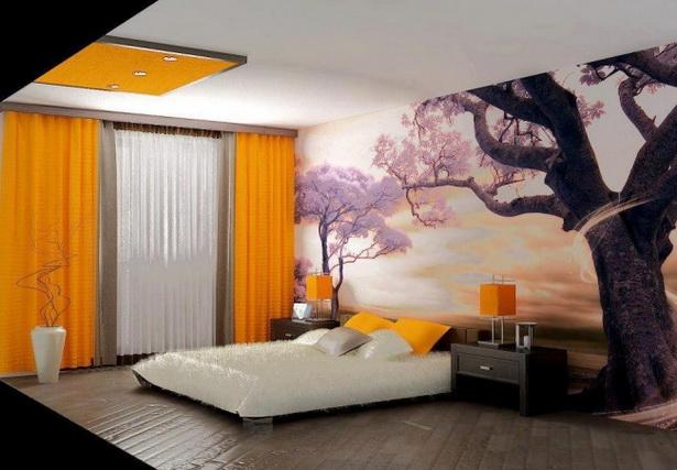 wohnzimmer japanisch einrichten:Japanisches Schlafzimmer #3